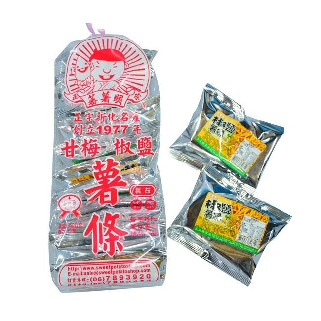 椒鹽薯條350g